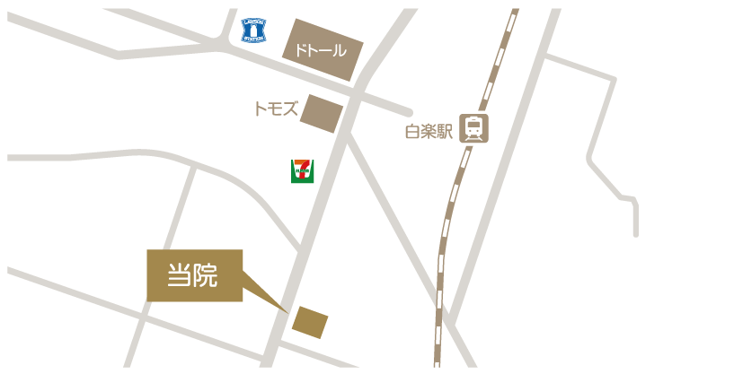 神奈川県横浜市神奈川区六角橋1丁目6−14 白楽メディカルセンター 5F